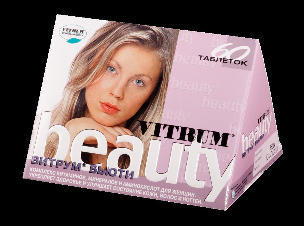 Витрум Бьюти - витамины для женщин