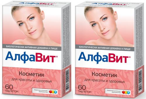 Алфавит Косметикс - витамины для женщин