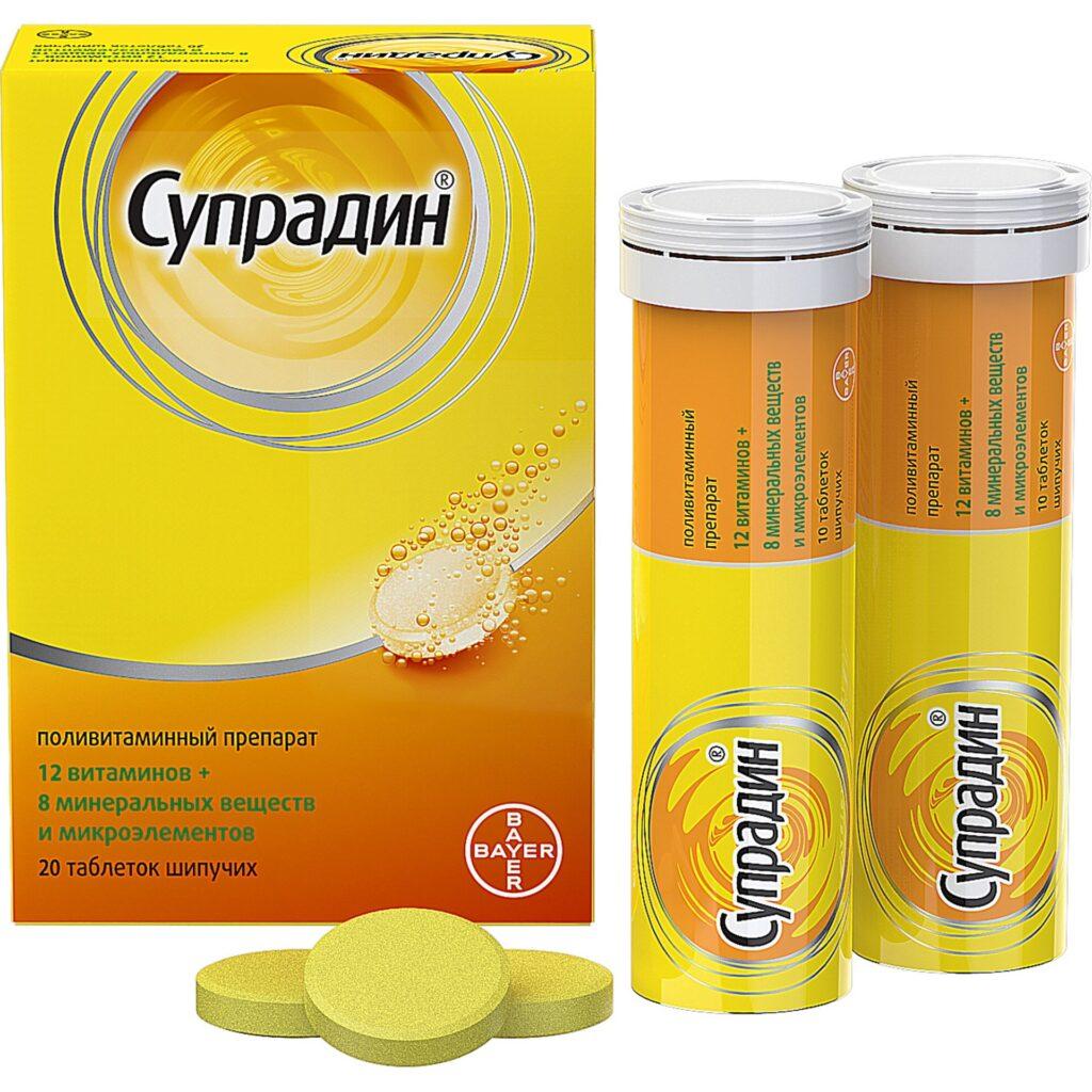 Супрадин - витамины для женщин